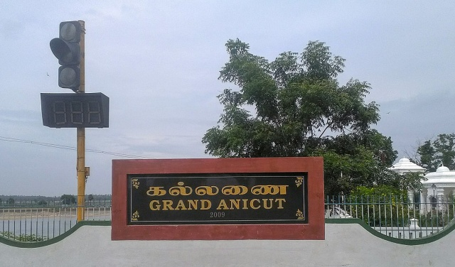 Grand Anaicut in Thiruchy