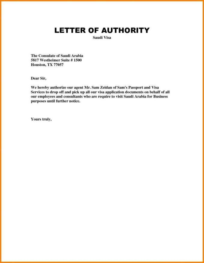 sample of authorization letter to claim money