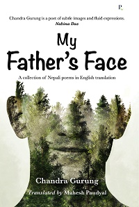 My father's Face