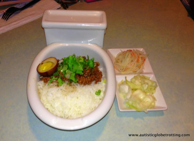 Magic Restroom Cafe:Flushing The Meal Down! Is the Magic Restroom Cafe Fun for Kids with Autism?