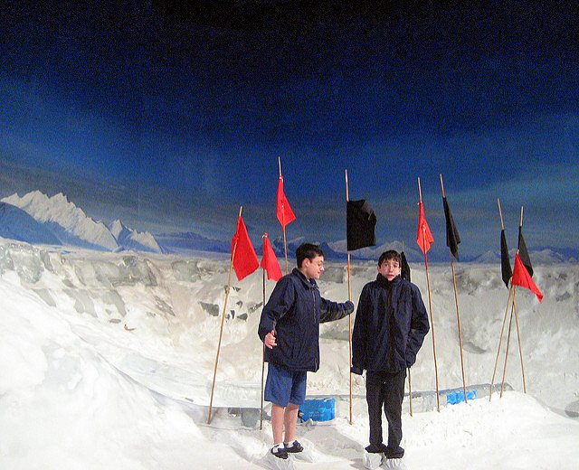 Family Fun at the International Antarctic Centre flag