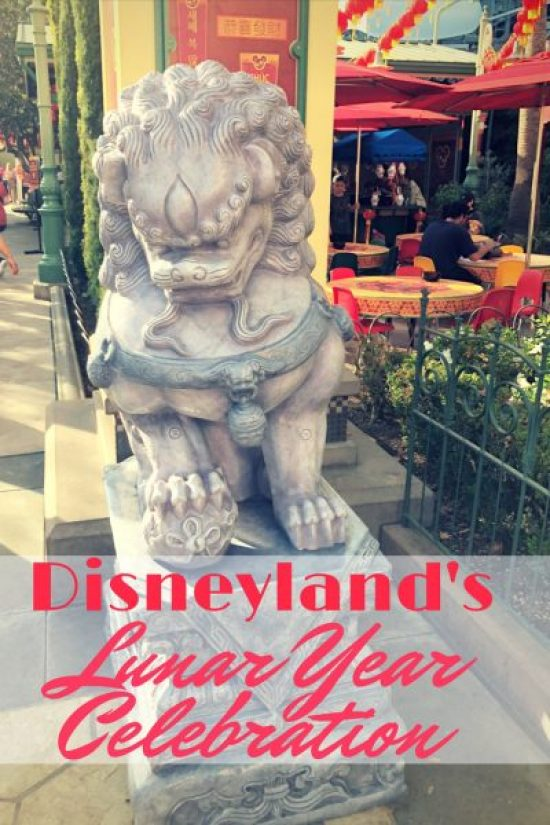 Attending Disneyland's Lunar Year Celebrations with Autism foo dog pin