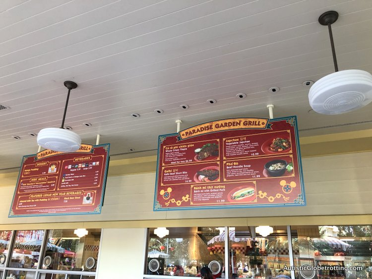 Attending Disneyland's Lunar Year Celebrations with Autism food at the grill restaurant
