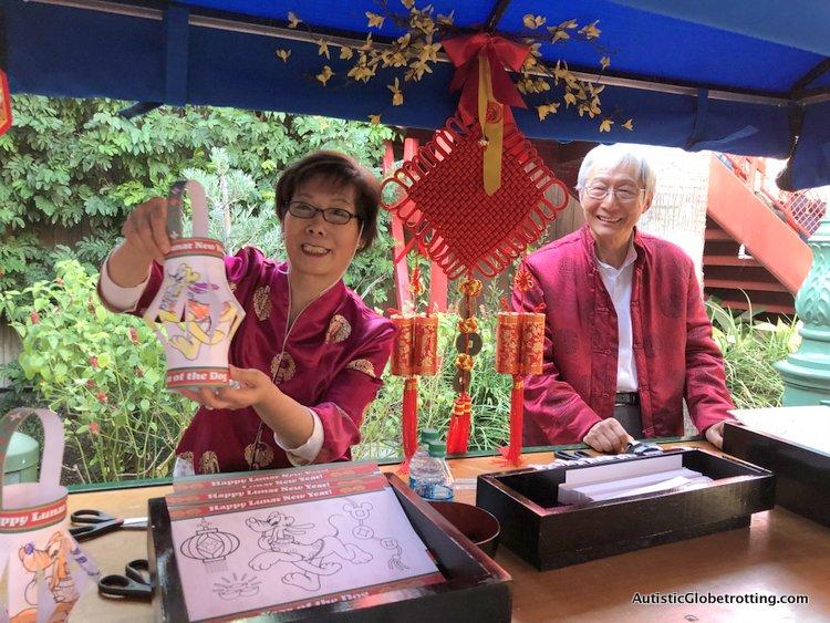 Attending Disneyland's Lunar Year Celebrations with Autism paper lanterns craft