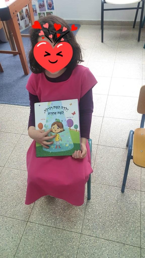 מסבירה לחברים בכיתה על אחאות לילדים עם צרכים מיוחדים