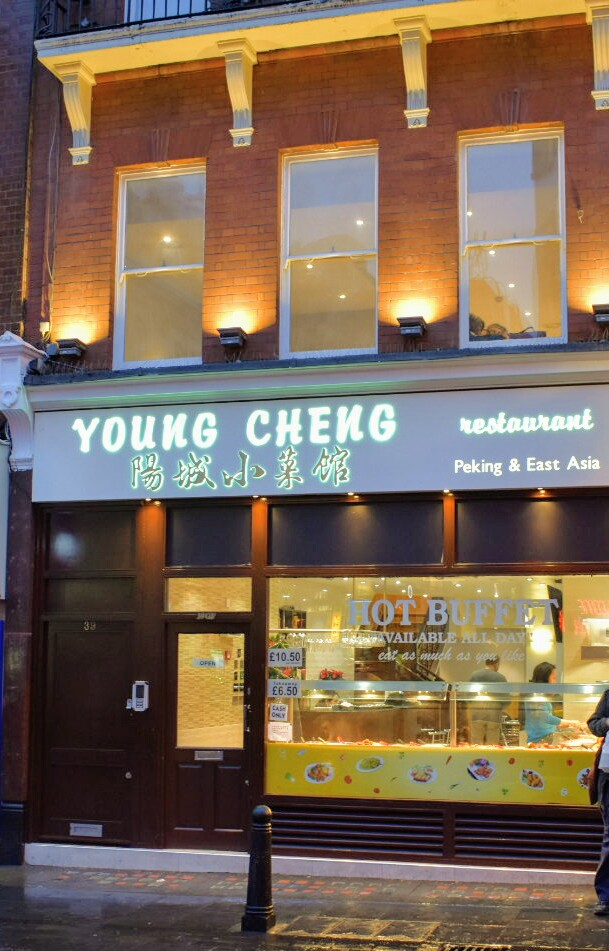 Outstanding Young Cheng Buffet London Uk Autism Kids On Tour Download Free Architecture Designs Photstoregrimeyleaguecom