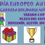 I Carrera Solidaria de niños a favor de la Asociación Navarra de Autismo