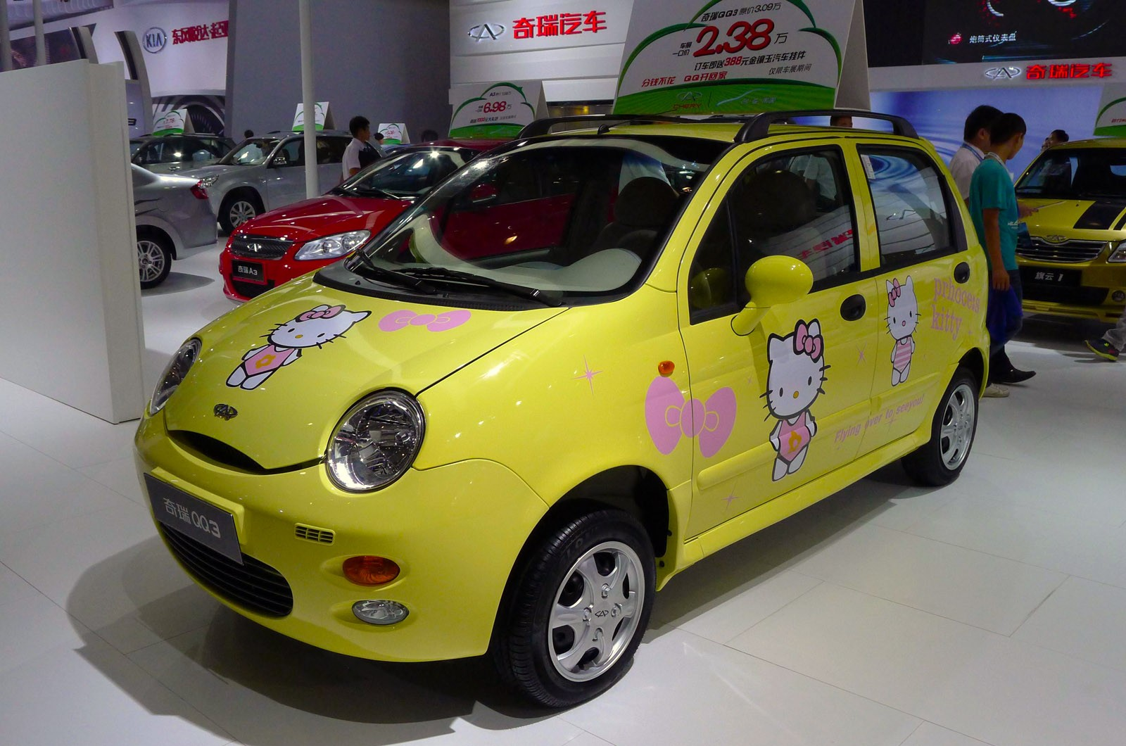 hight resolution of pictures of chery qq 2012