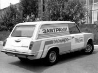 Prototyp elektromobilu VAZ-2801 pro rozvoz jídla
