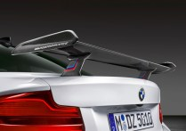BMW-M2-Competition-M-Performance-Parts- (12)