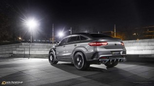 mercedes-amg-gle-63-s-coupe-project-inferno (11)
