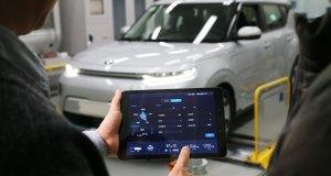 KIA_SmarthphoneBasedEVPerformanceControlTechnology_1