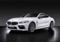 bmw-m8-coupe-m-performance-parts- (2)