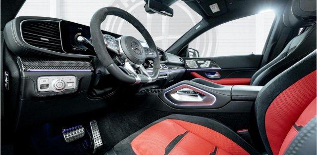 Hofele-HGLE-Coupe-Mercedes-Benz-GLE-kupe-tuning- (8)