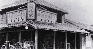 1909_Suzuki_History_tovarna