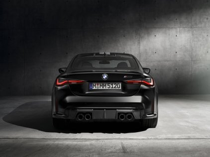 BMW_M4_Competition_x_Kith- (8)