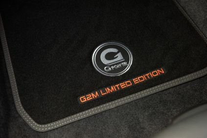 2021-G-POWER-BMW_M2_Competition-tuning-G2M-Limited_Edition- (9)