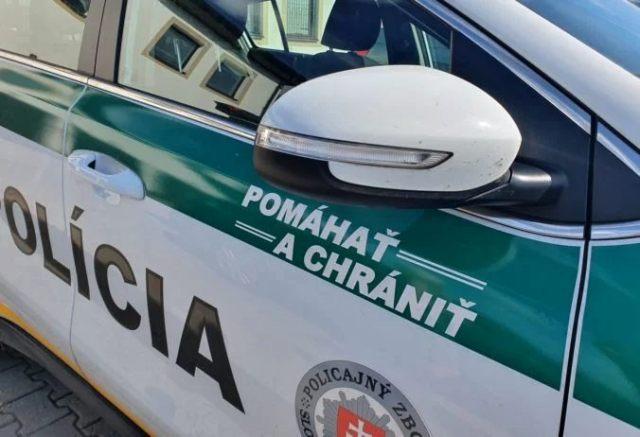 policia-676x462