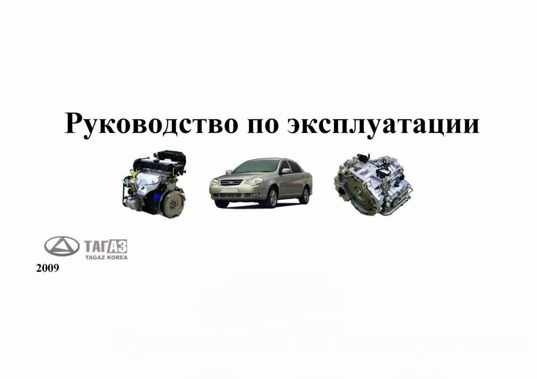 Инструкция По Эксплуатации Volvo Fm 9 2004 Скачать