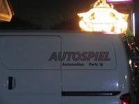 アウトシュピール営業車