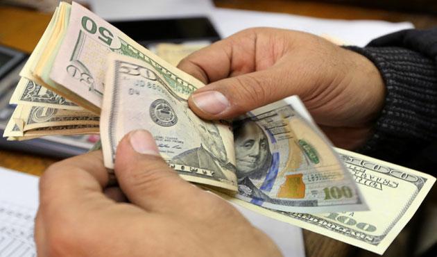Image result for بيع الدولار البنوك