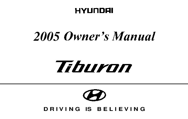 2005 Hyundai Tiburon Owners Manual