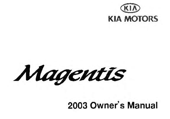 2003 Kia Magentis Owners Manual