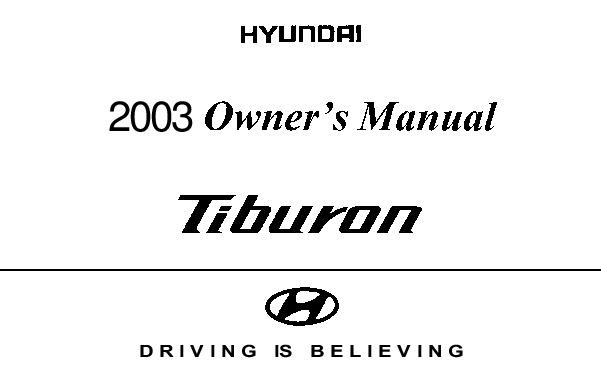 2003 Hyundai Tiburon Owners Manual