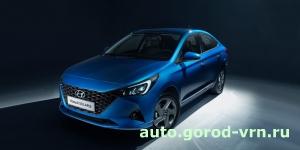 Стали известны цены на обновленную версию седана Hyundai Solaris