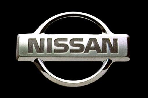 Latest Auto Cars Logos Nissan Logo Free Download