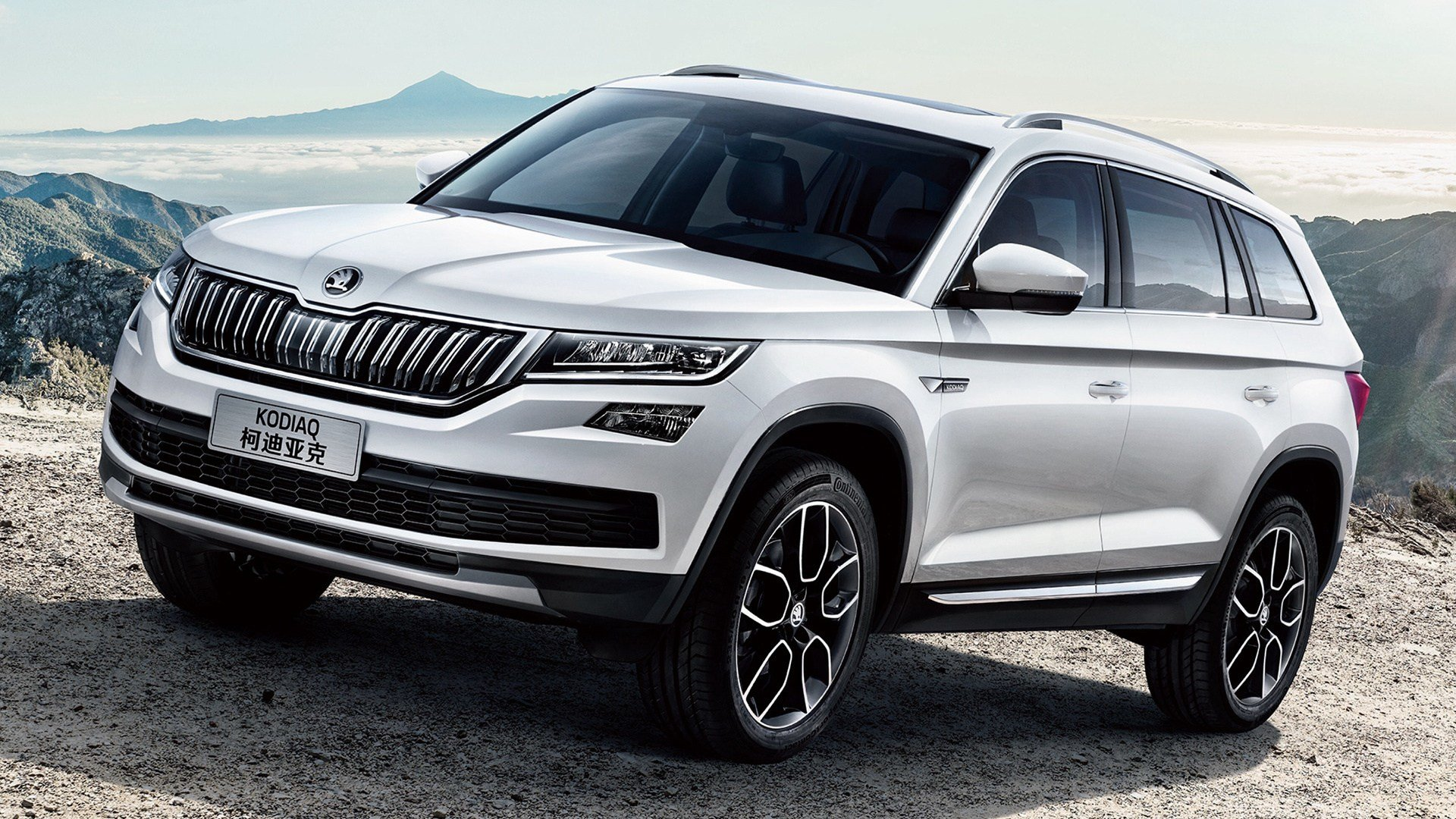 Latest Skoda Kodiaq 2017 Cn Wallpapers And Hd Images Car Pixel Free Download