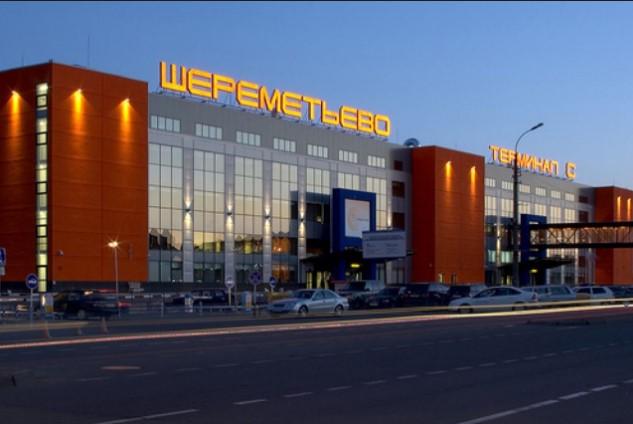 Такси в аэропорт Шереметьево, заказать