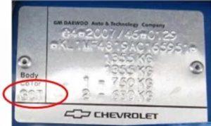 Có một sắc thái rất quan trọng khác. Một số nhà sản xuất khi sơn xe tại nhà sản xuất nhà máy sử dụng sơn đó không thể mua trong một bán lẻ miễn phí. Do đó, thậm chí bằng cách xác định mã cho sơn đó, bạn không thể tìm thấy nó trong các cửa hàng. Để thoát khỏi tình huống này, bạn sẽ phải chuyển sang các cách khác để chọn Sơn.