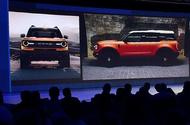 Ford's Baby Bronco Suv Leaked In Dealer Presentation