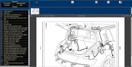 small resolution of wiring diagram renault clio 2004 wiring library wiring diagram renault megane 2004