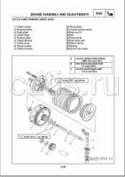 Сборник документации по ремонту и электросхемы для