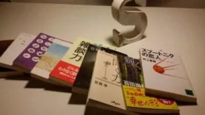 libri in giapponese
