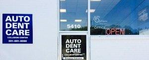 Auto Dent Care front entrance