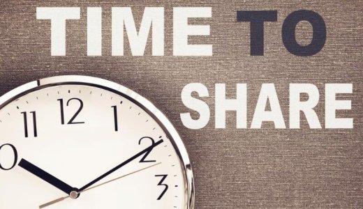 失敗習慣を振り払いMLMで成功するにはアップとの時間共有がカギ