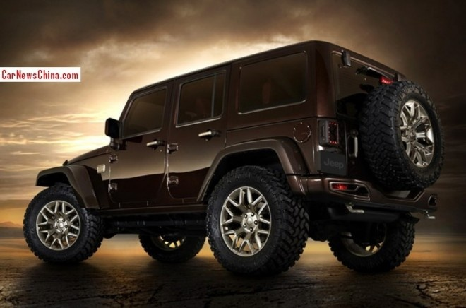 Jeep Wrangler Apollo Edition