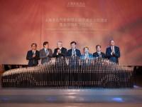 Volkswagen otvara novu tvornicu u Ningbou, na jugoistoku Kine