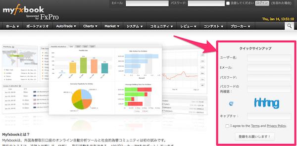 Myfxbookの設定方法【EAインストール編】 - ただいまFX自動売買中