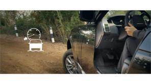 Land Rover усовершенствует полный привод для внедорожников