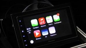 CarPlay — новейшая технология в системах мультимедиа Pioneer