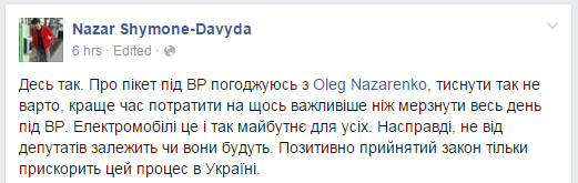 Nazar Shymone Davyda