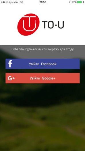Украинская платформа To-U вышла для iPhone и стала международной