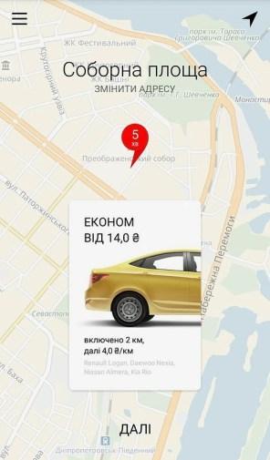 Сервис Яндекс.Такси начал работать в Днепре