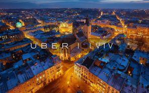 UBER начал работу во Львове: бесплатные поездки до конца выходных по промокоду