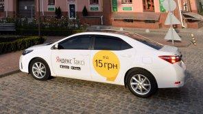 В Яндекс.Такси появилась безналичная оплата еще в трех городах Украины