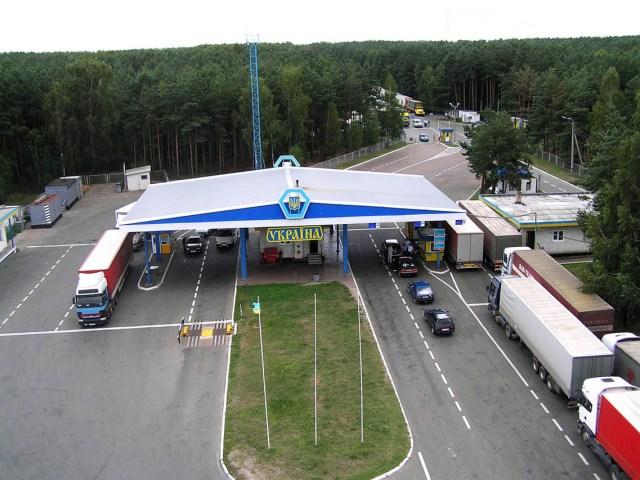 В Украине заработал сайт-конструктор для автомобилистов, выезжающих за границу